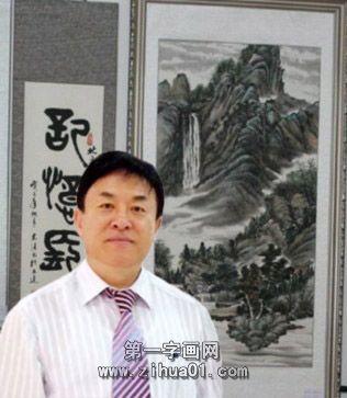 画家刘智东老师