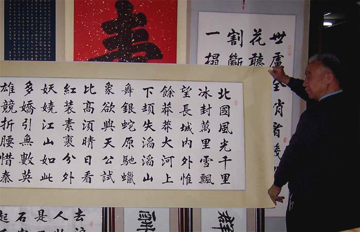 中国书协作品—八尺书法沁园春雪图片