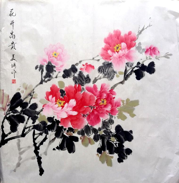 【装裱】   :未装裱   【尺寸】   :斗方牡丹国画作品   (画芯尺寸约:长