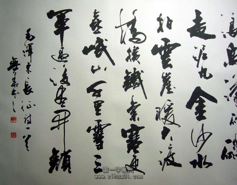 毛泽东长征诗词_长征诗词_长征油画
