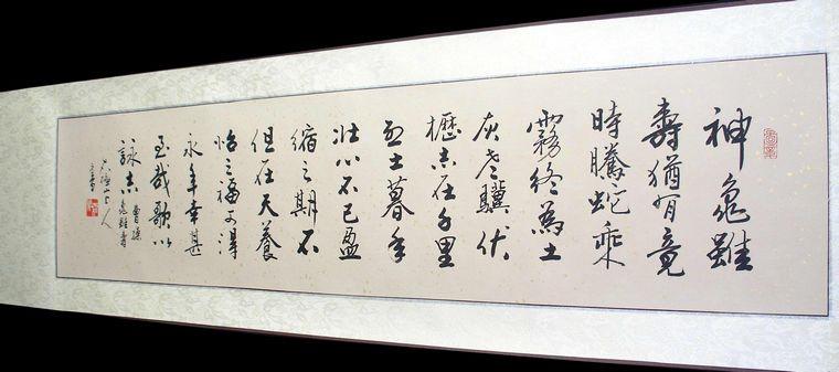 龟虽寿 是东汉著名文学家