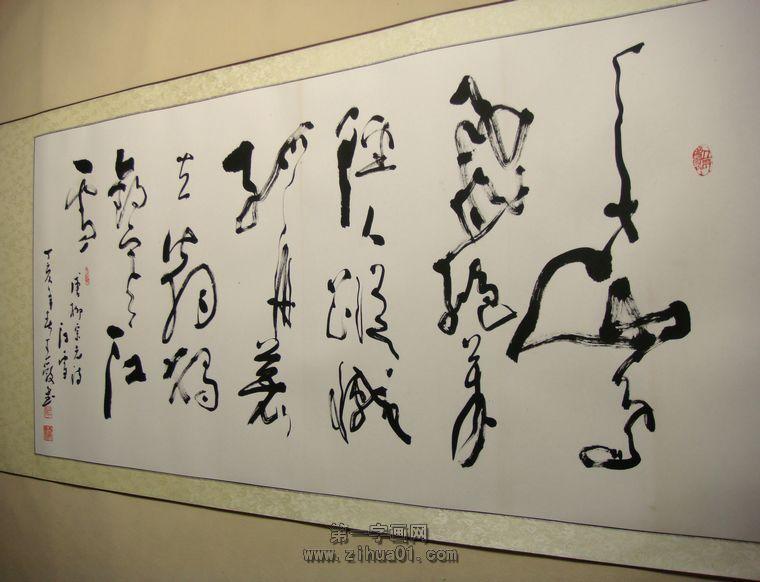 14:42) (2013-06-18 10:57) 标签: 散文        刘晓庆在西安阿房宫演图片