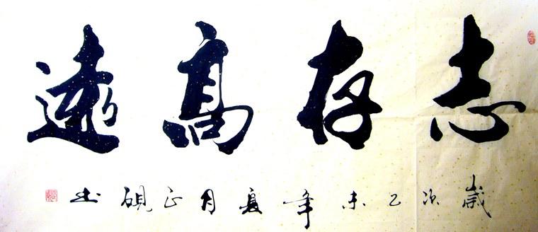 四字背景图素材