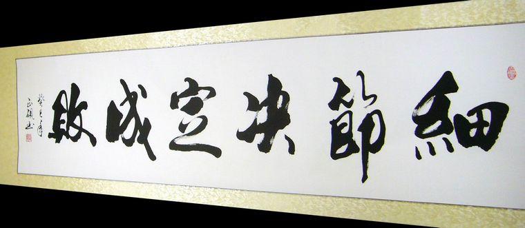 """[转载]""""细节决定成败""""故事集锦"""