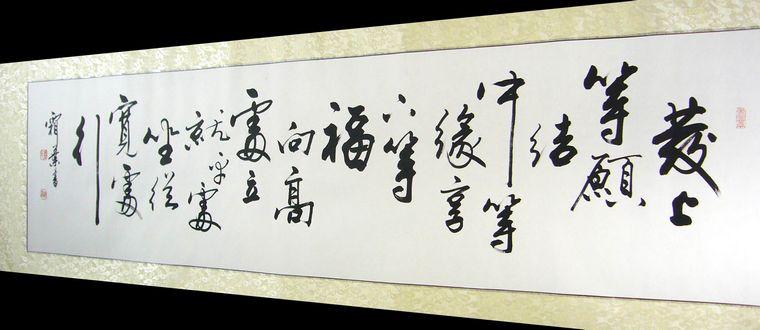 书法四字名言警句励志_名人名言励志名言名句摘抄励志名言书法作品