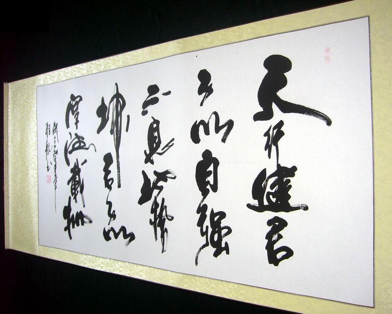 {做生意励志名言}.
