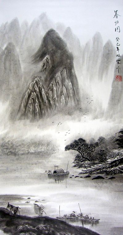 三尺竖幅山水画图片