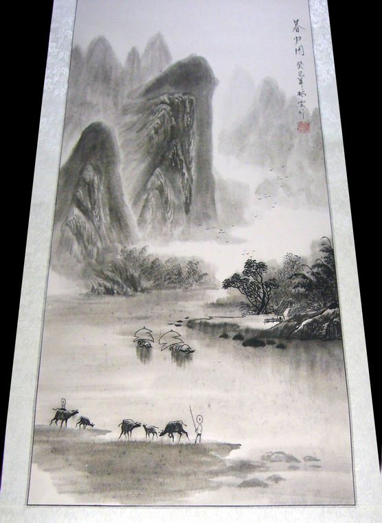 三尺竖幅国画山水