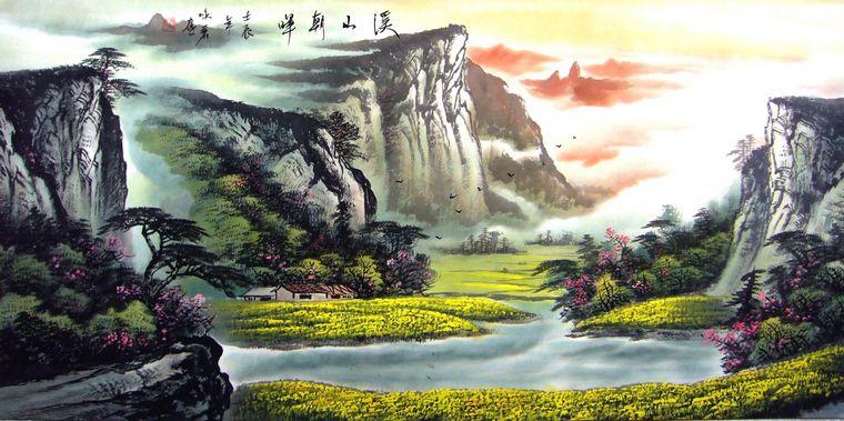 三尺国画山水