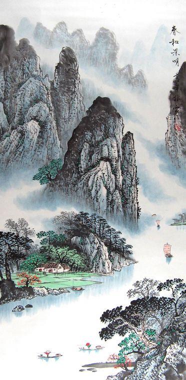 国画山水画 - 第一字画网
