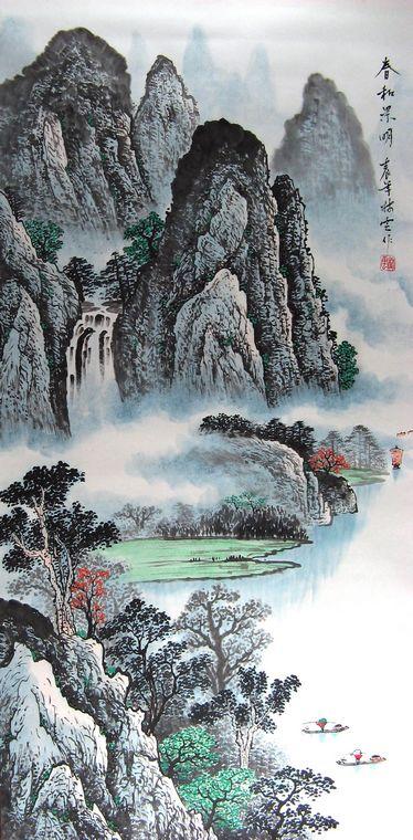 曾得關山月等名家指點,林老師詩,書,畫,印皆能,尤精山水畫,寫生于大江