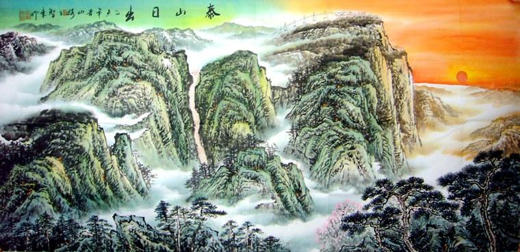四尺山水画泰山图片