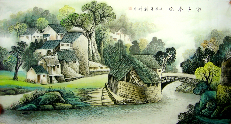 国画写意山水画图片