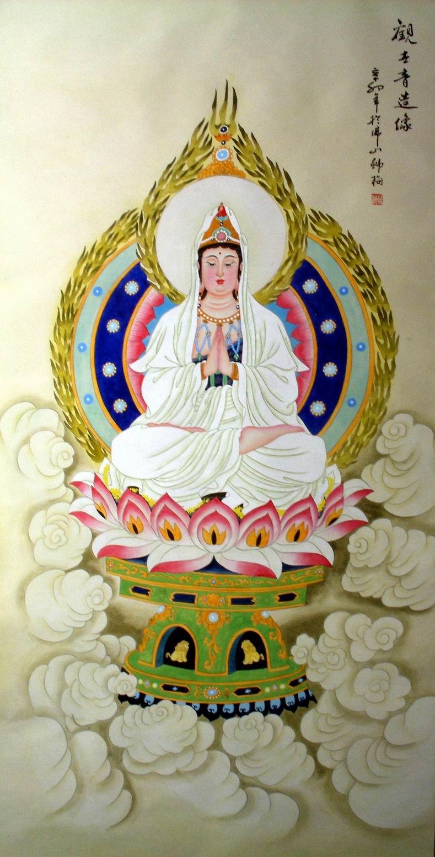 工笔画观音|佛教观世音菩萨图|观世音菩萨香谱图 - 第