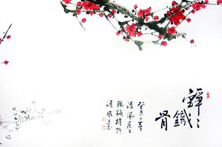 六尺国画梅花