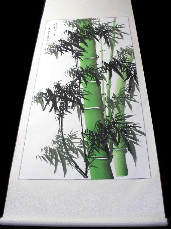 水墨画竹子 - 第一字画网