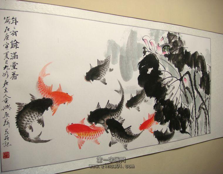 国画红鲤鱼,国画写意鲤鱼,国画 牡丹 鲤鱼_点力图库