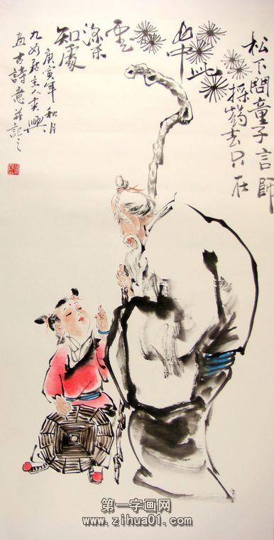 中国古代人物画作品