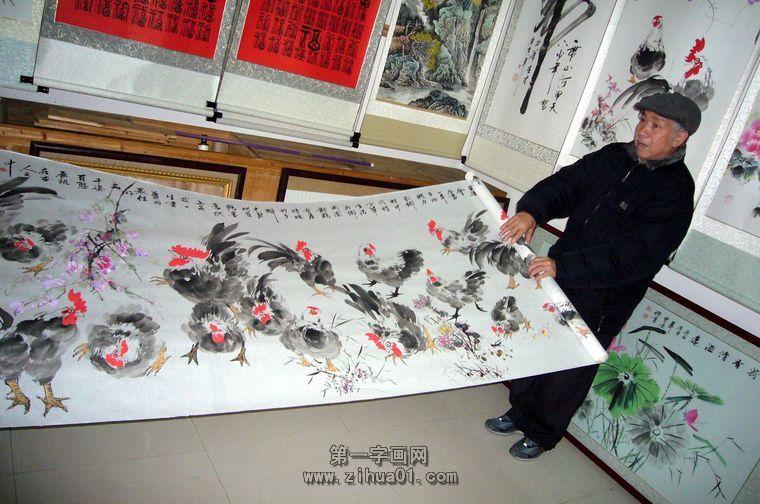 画家覃连杰老师