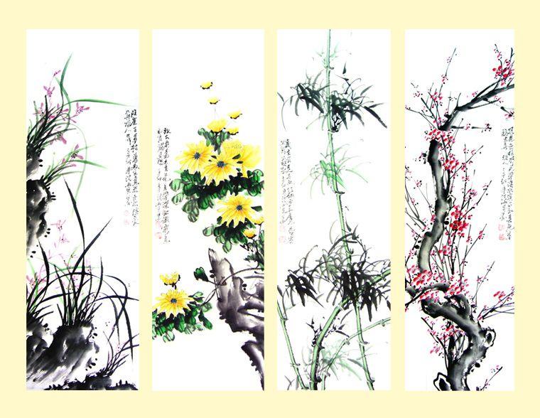 梅兰竹菊国画