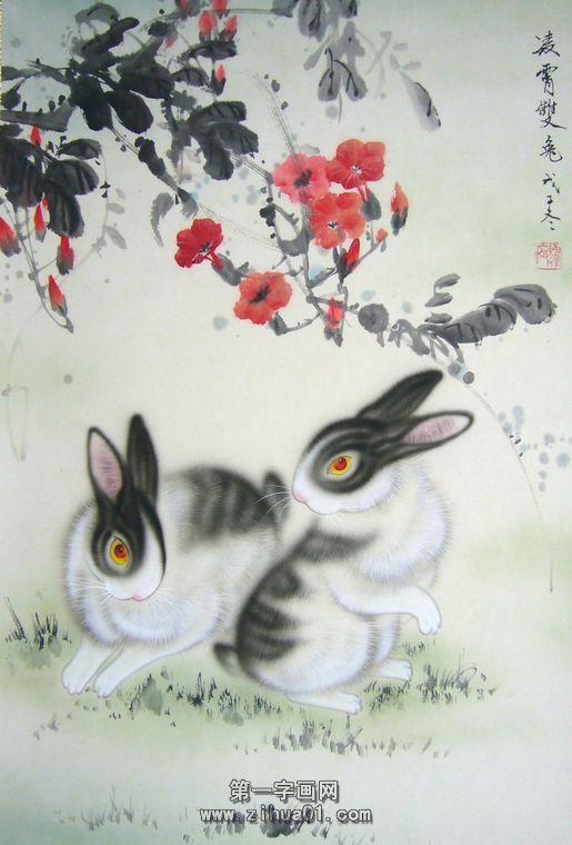 中国画兔★兔年吉祥画 - 第一字画网 powered by