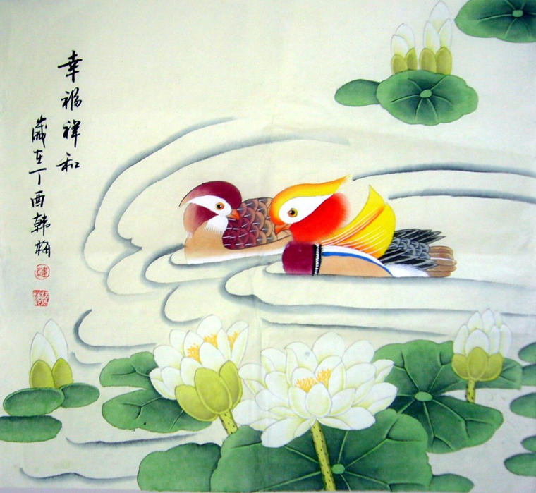 国画鸳鸯戏水