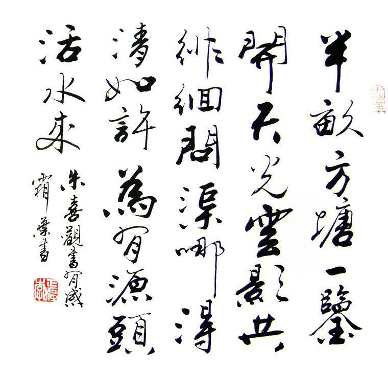 {书法150字心得体会}.