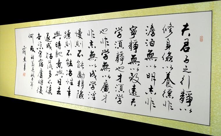 客厅书法内容 - 第一字画网 powered by hishop