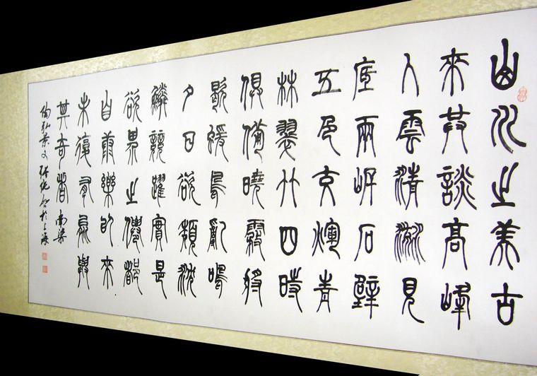 《答谢中书书》改写成散文500字图片