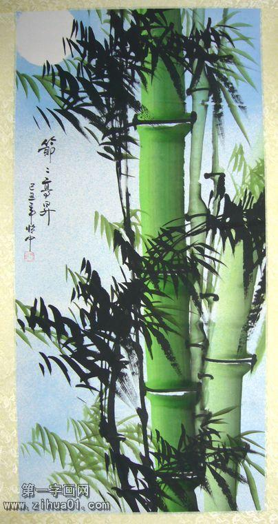 竹子手绘彩铅图
