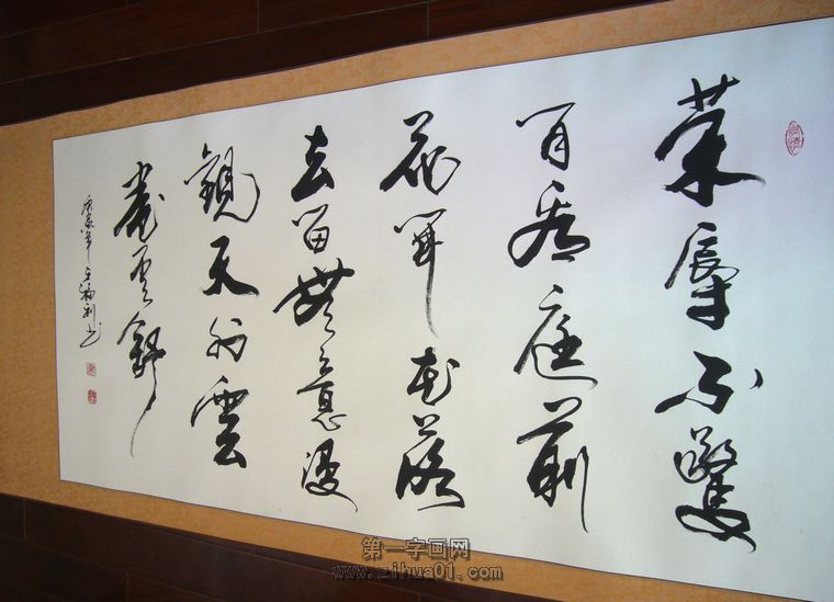 2013年04月27日 - 厚德载福 - 厚德载福的博客